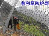 四川被动防护网,山坡防护网,西南山体防护网