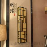新中式壁燈全銅長方形/亞克力壁燈新中式燈具廠家