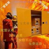 防爆柜 易燃液体防火安全柜防火防