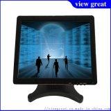 15寸高清电阻触摸LED背光液晶完美屏显示器