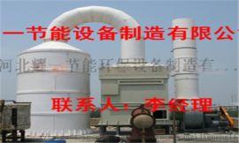 哈尔滨锅炉脱硝脱硫塔厂家