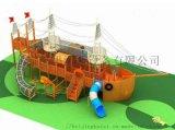 戶外木質組合滑梯海盜船滑梯兒童木製攀爬架木制海盜船