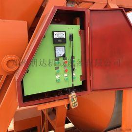 遥控控制滚筒搅拌机碳钢8毫米钢板混凝土750搅拌机