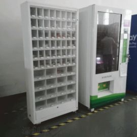 汉安达 深圳自动售货机生产厂家