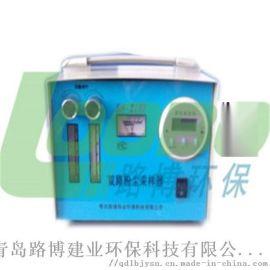 路博DS-21BI 型粉尘采样器