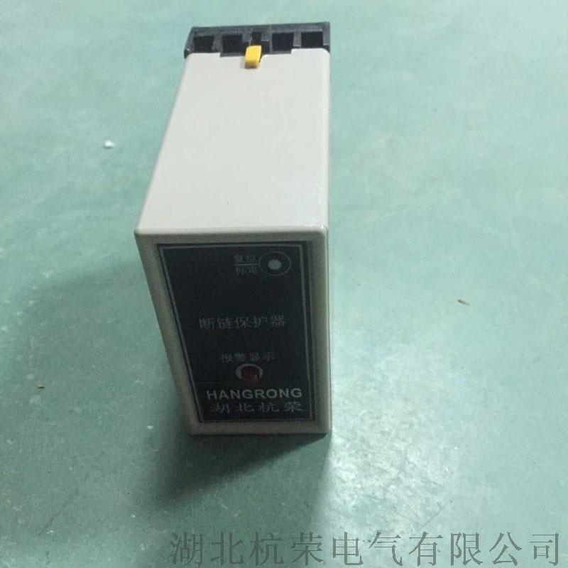SCD-10断链保护器生产厂家