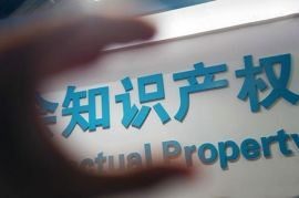 商标查询北京商标代理公司