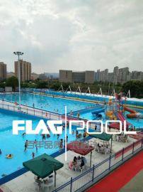 FLAGPOOL是游泳池**合适的防水材料