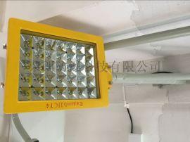 防爆燈應急照明兩用 LED80W
