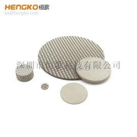 恒歌设计 过滤精度高不锈钢粉末冶金过滤芯