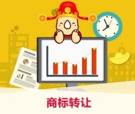 虎步科技商标购买,一站式服务,解决您的商标交易