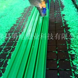 厂家定做 耐磨聚乙烯链条导轨 pe链条滑轨