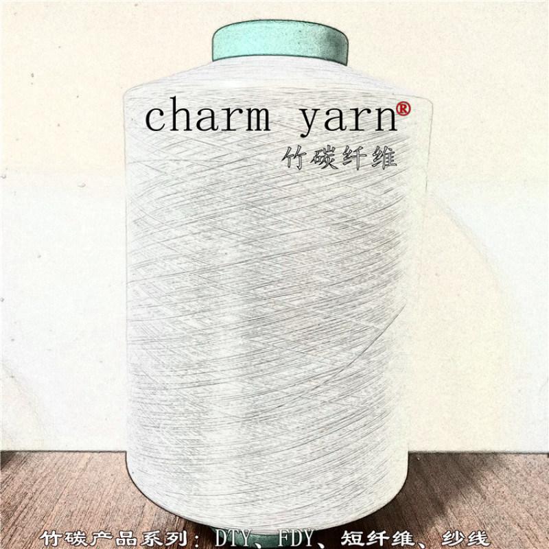 尼龍竹碳絲、竹碳紗線、竹碳紡絲母粒、舫柯