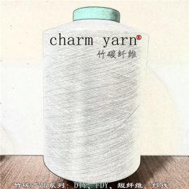 尼龙竹碳丝、竹碳纱线、竹碳纺丝母粒、舫柯