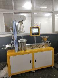 东莞PP吹膜机 小型吹膜机 锡华质量保证