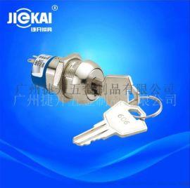 JK215自動復位鎖 反彈鎖 多檔位鎖