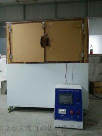 電壓擊穿儀|塑料機械