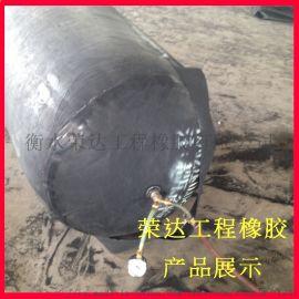 长沙排水管道堵水气囊加强加厚布橡胶气囊直径800