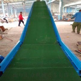 专业订制皮带输送机定制包胶滚筒 大倾角裙边格挡式皮带机北京