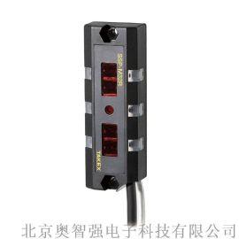 偏光鏡反射分揀光幕感測器SSP-M32R