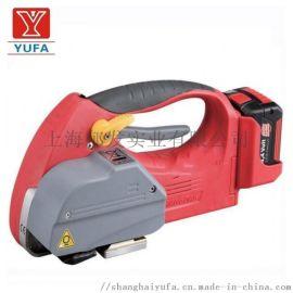 H-45电动打包机 无节材电动打包机 木板塑钢打包机 木托盘打包机