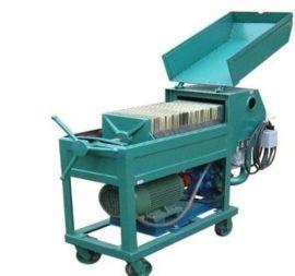 LY-150板框式压滤机