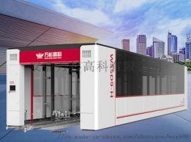 全自動洗車設備雪豹龍門隧道式7刷+風乾智慧洗車機