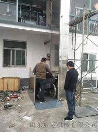轮椅爬楼电梯液压无障碍机械启运郑州市家用电梯