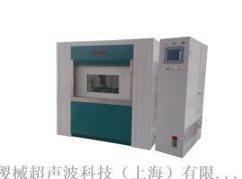 振动摩擦焊接机 明和振动摩擦焊接机