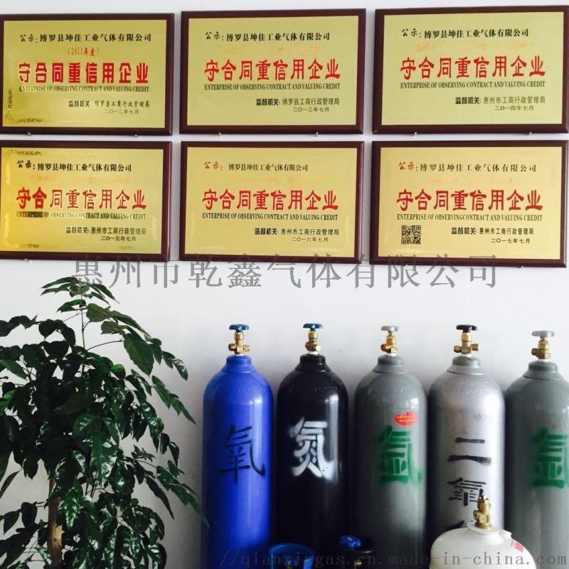 博罗县特种气体 电子气体 六氟化硫 四氟化碳供应