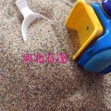 石茂廠家供應質感圓粒砂 油田專用圓粒砂 保健養生沙