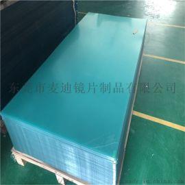 有机玻璃板 透明亚克力板 防静电亚力克板材