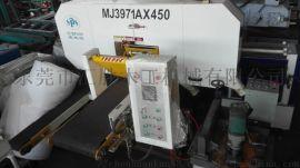 森柏斯MJ3971Ax450卧式带锯机
