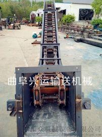 不锈钢刮板输送机加工轴承密封 灰粉刮板机  江