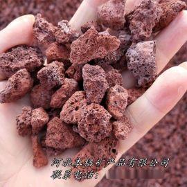 供应园艺火山石 黑色火山石颗粒 园艺 假山用火山石