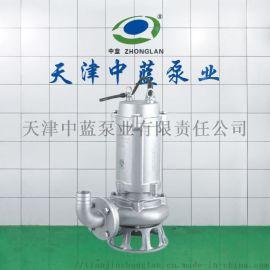 厂家生产耐腐蚀排污泵 工业污水泵 大流量污水泵