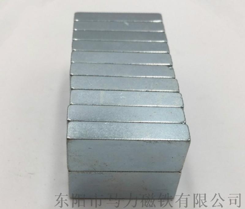 粘结钕铁硼强力磁铁生产厂家 皮具磁铁 方形磁铁块