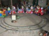 厂家定制轨道小火车,小火车,有轨火车广场游乐车