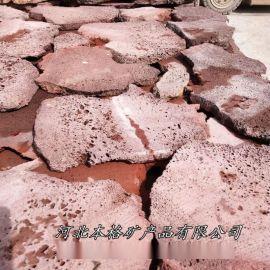 红色乱型火山岩 板玄武岩板材、自然形双面机切乱形板