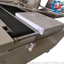 纸箱五金家具全自动套袋塑封包装机 热收缩包膜机