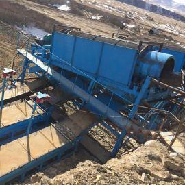 金矿选矿设备公司 可移动淘金设备出口 大型淘金设备