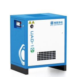 除油压缩空气净化器冷冻式干燥机UAD系列