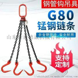 德诚专业生产链条吊索具
