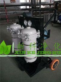 精细滤油车lyc-b100*5移动式滤油车