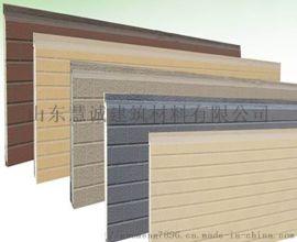 厂家直销 聚氨酯夹芯板 金属雕花板 外墙装饰保温板