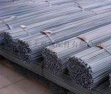 新东海螺纹钢厂家直发价格优惠