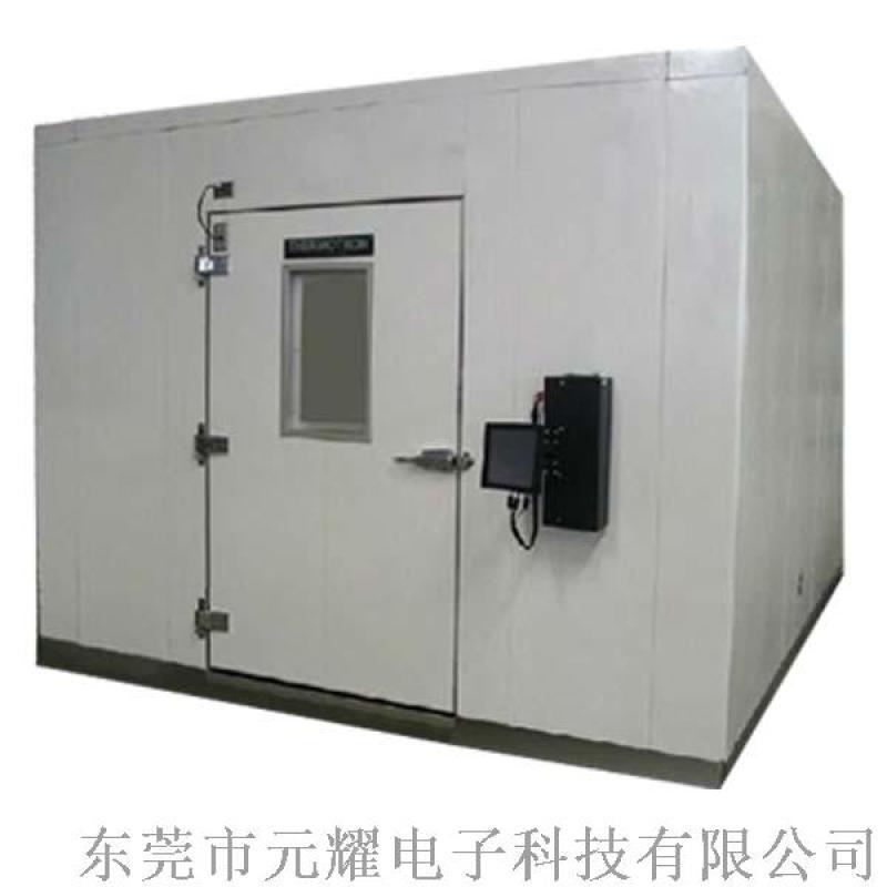大型环境试验 东莞步入式恒温恒湿房 恒温恒湿试验室