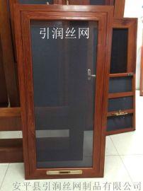 安平厂家供应金刚网纱窗、不锈钢金刚网、铝合金纱窗网