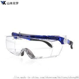 日本山本光学SN-770防护眼镜骑行护目镜实验打磨防风沙防冲击防紫外线防飞溅防雾