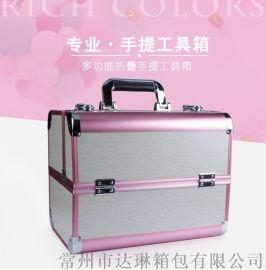 廠家定做化妝箱手提工具箱美容美發箱修腳工具箱
